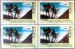 Sellos de America - Perú -  Intercambio 1,80 usd 4 x 1100 intis 1990