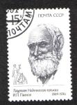 Stamps Russia -  Premio Nobel