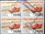 Stamps : America : Peru :  Intercambio 5,00 usd 4 x 310000 intis 1990