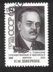 Stamps Russia -  Centenario del nacimiento de N.M.Shvernik.
