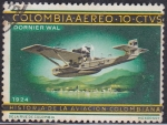Stamps Colombia -  Intercambio