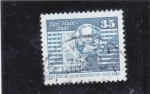 Stamps : Europe : Germany :  Karl-Marx-Stadt