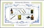 Stamps Honduras -  Instrumentos Musicales Autótonos Mesoamericanos