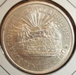 monedas de America - México -  1950 (Anverso)