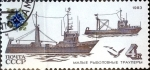 Sellos de Europa - Rusia -  Intercambio aexa 0,20 usd 4 k. 1983