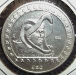 monedas de America - México -  1992 (Anverso)