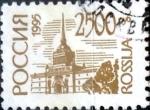 Stamps : Europe : Russia :  Intercambio 1,00 usd 2500 r. 1995