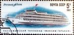 Stamps Russia -  Intercambio aexa 0,20 usd 5 k. 1987