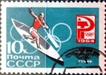 Stamps : Europe : Russia :  Intercambio nfxb 0,20 usd 10 k. 1964
