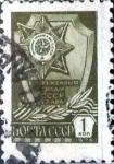 Sellos de Europa - Rusia -  Intercambio 0,20 usd 1 k. 1977