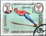 Stamps : Asia : Yemen :  Intercambio cxrf 0,80 usd 250 f. 1969