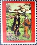 Stamps : Asia : United_Arab_Emirates :  Intercambio pxg 0,20 usd 3 dinares 1975