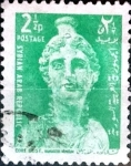 Stamps : Asia : Syria :  Intercambio 0,20 usd 2,5 cent. 1967