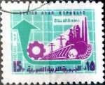 Sellos de Asia - Siria -  Intercambio crxf 0,20 usd 15 cent. 1970