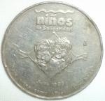 monedas de America - México -  1995 (Anverso) Token