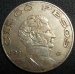 monedas de America - México -  1971 (Anverso)