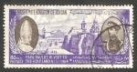 Stamps : Asia : Jordan :  380 - Visita de Pablo VI, Iglesia de La Natividad