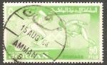 Stamps : Asia : Jordan :  421 - Olimpiadas de Tokyo, esgrima