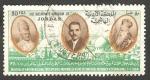 Stamps : Asia : Jordan :  444 - Pablo VI. el patriarca Athenagoras y el rey Hussein