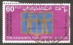Stamps : Asia : Jordan :  751 - Año Internacional del Libro