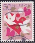 Stamps Japan -  Intercambio