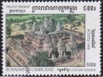 Sellos de Asia - Camboya -