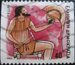 Stamps Europe - Greece -  Dioses Griegos