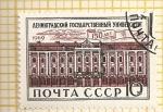 Sellos de Europa - Rusia -  Edificio