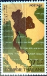 Stamps : Asia : Thailand :  Intercambio 0,75 usd  7 b. 1973