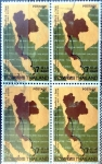 Sellos del Mundo : Asia : Tailandia : Intercambio 3,00 usd  4 x 7 b. 1973