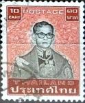 Sellos del Mundo : Asia : Tailandia : Intercambio 0,65 usd  10 b. 1984