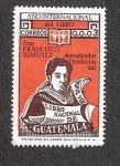 Sellos del Mundo : America : Guatemala : Año Internacional del Libro y la Lectura