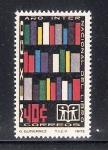 Sellos de America - México -  Año Internacional del Libro y la Lectura