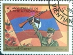 Sellos del Mundo : Asia : Laos : Intercambio 0,75 usd  4 k. 1981