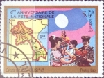 Stamps : Asia : Laos :  Intercambio 1,00 usd  5 k. 1981