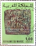 Stamps : Africa : Morocco :  Intercambio agm2 0,45 usd  1 d. 1976