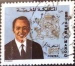 Sellos de Africa - Marruecos -  Intercambio 0,20 usd  25 cent. 1973