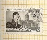 Stamps Russia -  200 Aniversario