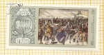 Stamps Russia -  150 Aniversario Gente