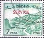 Sellos del Mundo : Asia : Pakistán : 7 p. 1961
