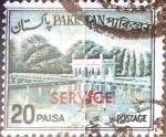 Sellos del Mundo : Asia : Pakistán : Intercambio 0,20 usd 20 p. 1970