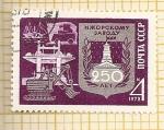 Sellos de Europa - Rusia -  250 Aniversario Astilleros