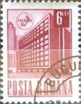 Sellos del Mundo : Europa : Rumania : Intercambio 0,20 usd 6 l. 1971