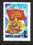 Sellos de Europa - Rusia -  66 aniversario de la Gran Revolución de Octubre