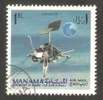 Stamps : Asia : United_Arab_Emirates :  Manama - Satélite