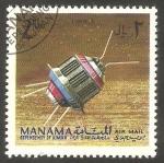 Sellos del Mundo : Asia : Emiratos_Árabes_Unidos : Manama - Satélite