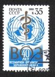 Sellos del Mundo : Europa : Rusia : 40 Aniversario de la Organización Mundial de la Salud