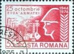 Sellos de Europa - Rumania -  Intercambio 0,20 usd 55 b. 1974