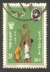 Sellos de Africa - Etiopía -   80 - Olimpiadas de Tokyo, baloncesto