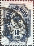 Stamps : Europe : Russia :  10 k. 1904